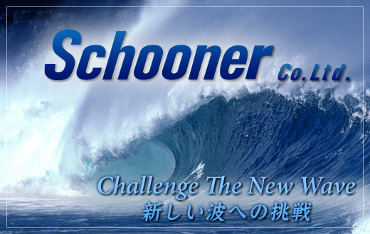 Schooner Co.Ltd -Challenge The New Wave-